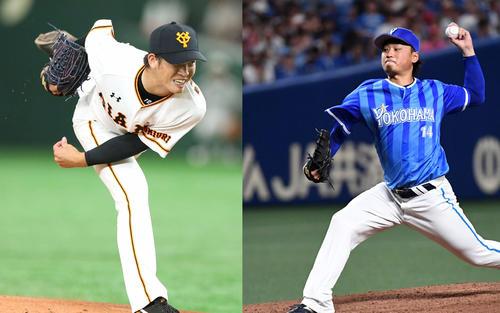 巨人高橋優貴(左)とDeNA石田健大
