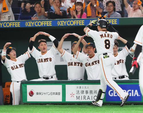 巨人対DeNA 4回裏巨人1死、右越え本塁打を放った丸(手前8)を「丸ポーズ」で迎える坂本勇(左から2人目)ら(撮影・足立雅史)