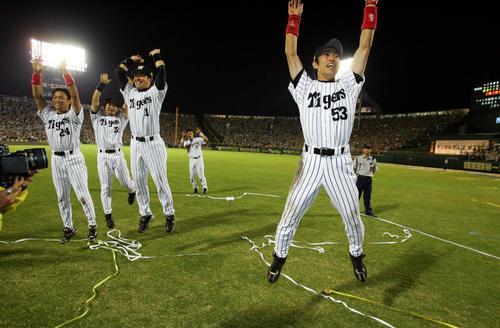 2年ぶりリーグ優勝を決めてスタンドに向かって万歳する、(左から)赤星、鳥谷、浅井、桧山(2005年9月29日)