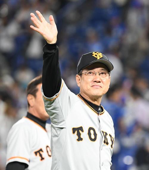 DeNA対巨人 勝利を喜ぶファンに手を振る巨人原監督(撮影・山崎安昭)