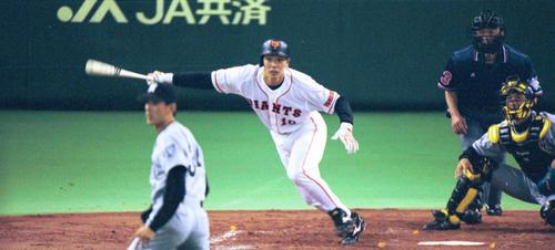 01年3月、阪神戦のプロ初打席で適時二塁打