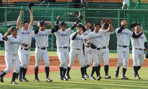 仙台大対東北福祉大 タイブレークを制し、4季ぶり7度目の優勝に逆王手をかけた仙台大ナインは応援席にあいさつ