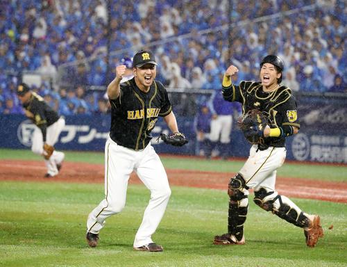 DeNA対阪神 9回裏DeNA2死一塁、藤川は代打乙坂を投ゴロに打ち取ってCSファイナル進出を決めガッツポーズを見せる、右は梅野(撮影・加藤哉)