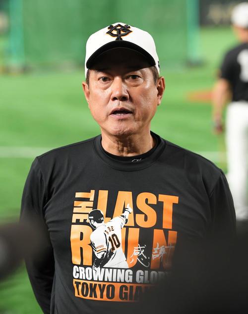 CSへ原監督「選手らうずうず」阿部Tシャツで練習 - プロ野球 ...