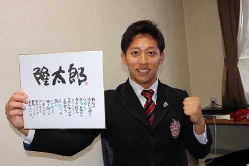 広島7位で入団した羽月隆太郎内野手(2018年1月6日撮影)