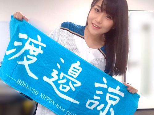 渡辺諒選手のタオルをゲット