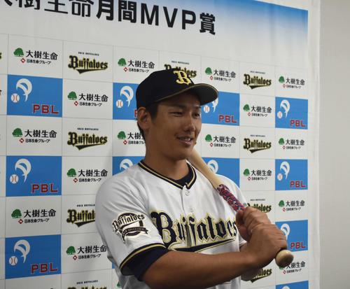 月間MVP受賞会見で写真撮影に応じるオリックス吉田正尚
