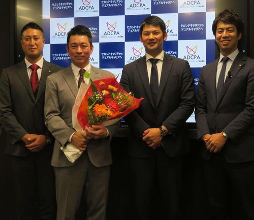 今季ヤクルトで現役を引退した館山昌平氏(左から2人目)が、プロスポーツ業界のキャリアを考えるシンポジウムに参加した