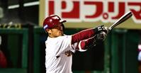 楽天 今季限り引退の今江氏が育成コーチに就任 - プロ野球 : 日刊スポーツ