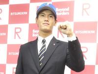 DeNA2位坂本、プロでも先輩東のバナナ補給継承 - プロ野球 : 日刊スポーツ