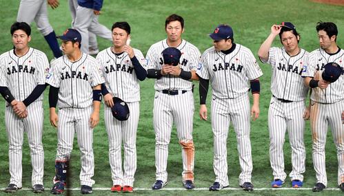 日本対アメリカ 試合後、あいさつする鈴木(左から4人目)らナイン(撮影・滝沢徹郎)