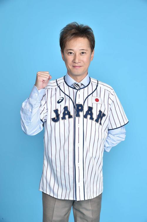 侍ジャパンの公式サポートキャプテンを務める中居正広