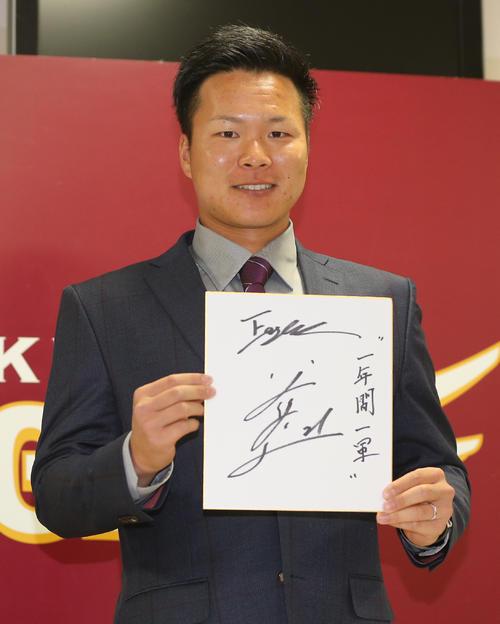 契約更改を終えた楽天釜田は、来季の目標に「一年間一軍」と書き込んだ(撮影・野上伸悟)