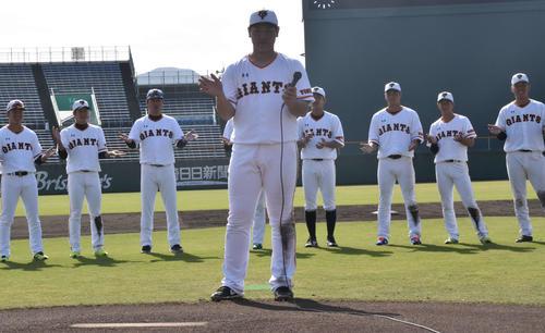 輪の中心で手締めする野手キャプテンの巨人岡本(代表撮影)