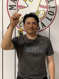 ロッテ「GODHAND お守り」完売にビックリ - プロ野球 : 日刊スポーツ