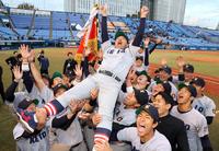 慶大・大久保監督幸せ!50歳50回大会5度胴上げ - アマ野球 : 日刊スポーツ