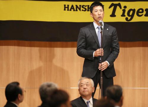 納会であいさつする阪神矢野監督。手前は左端は揚塩球団社長、手前右から2人目は藤原オーナー(撮影・前田充)