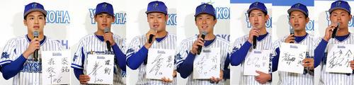 DeNAの入団選手。左から森、坂本、伊勢、東妻、田部、蝦名、浅田