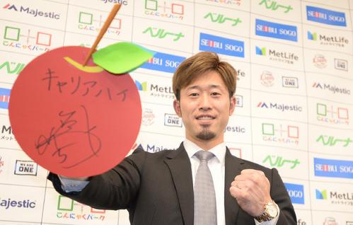 西武外崎は「手作りリンゴ」に目標「キャリアハイ」と記し笑顔でポーズ(撮影・佐藤究)