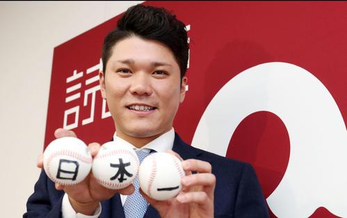 契約更改を終え会見後、「日本一」と書かれたボールを手に写真に納まる巨人坂本勇(2019年12月6日)