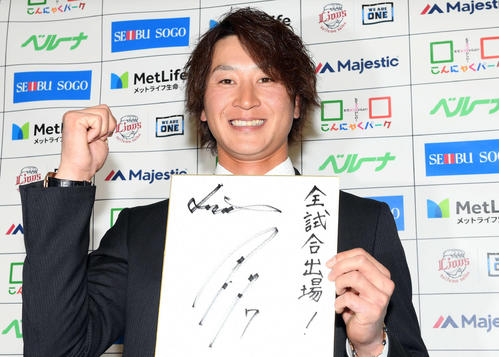来季の目標をしたため笑顔を見せる西武金子侑(2019年12月4日)
