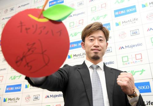 倍増の1億4000万円で契約を更改した西武外崎修汰は「キャリアハイ」と来季の目標を掲げポーズを決める(撮影・たえ見朱実)