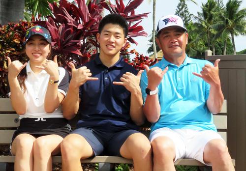 ハワイでゴルフを楽しんだソフトバンク工藤監督(右)と三女阿偉さん(左)、次男拓也さん(中央)(撮影・山本大地)