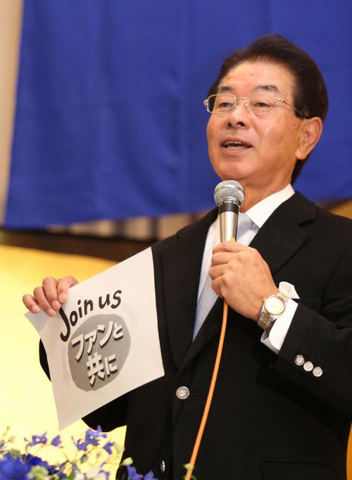 就任会見で仮のロゴマークを発表する高木新監督(2011年12月2日撮影)