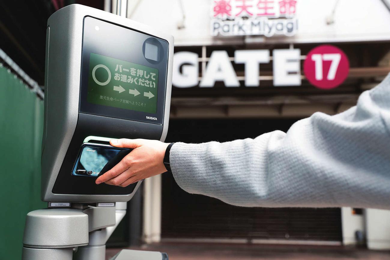 今季から入場を全面QR化する楽天生命パークに設置される電子認証機のイメージ図