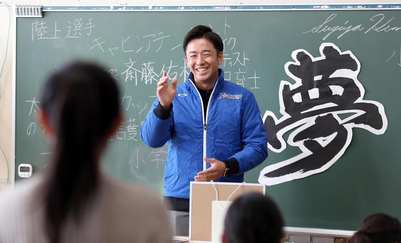 笑顔で特別授業を行う日本ハム斎藤(撮影・佐藤翔太)