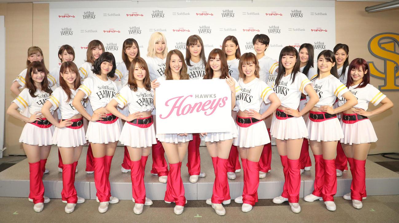 2020年度「ハニーズ」メンバーがお披露目、記念撮影に納まる(撮影・梅根麻紀)