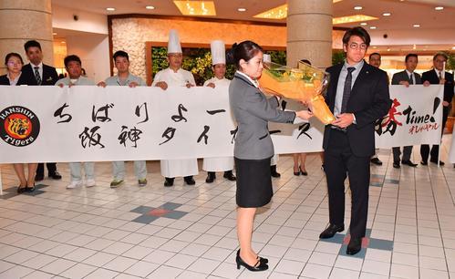 宿舎に到着し女性従業員から歓迎の花束を受け取る阪神梅野(2020年1月28日)