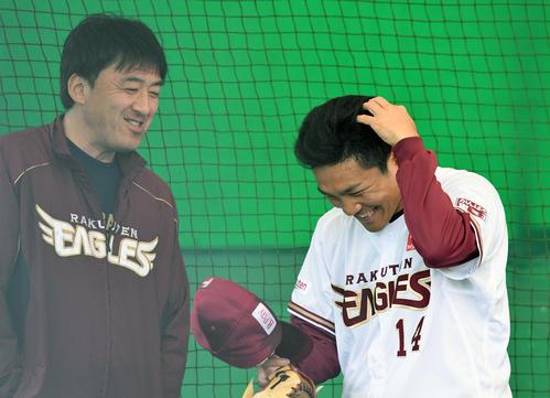 ブルペンでの投球を終えた楽天則本昂(右)は石井GMと笑顔で話す(撮影・滝沢徹郎)