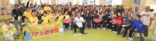 記念写真に納まる石毛宏典氏(中央手前)と参加者ら