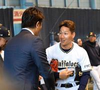 侍稲葉監督「チャンス強い」吉田正尚の長打力も期待 - プロ野球 : 日刊スポーツ