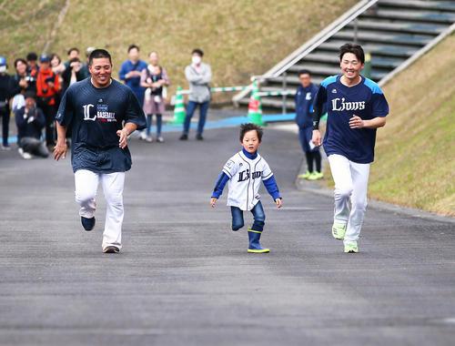 西武の山川(左)と源田と一緒に長靴で懸命に坂道ダッシュする男の子。無事に頂上までゴール…(撮影・足立雅史)
