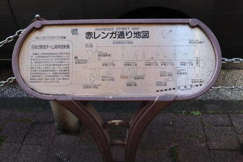 「日本の野球チーム発祥地新橋」の記載がある赤レンガ通り地図