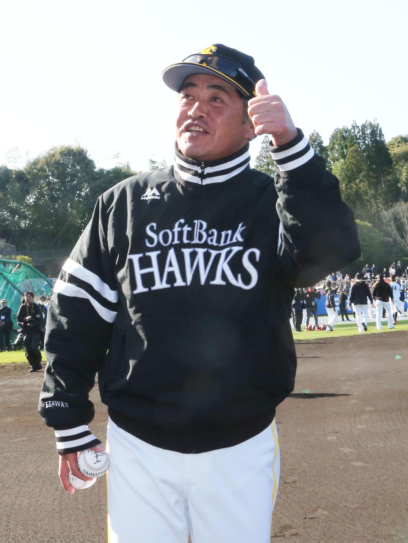 練習前、ファンに向かって笑顔を見せる工藤公康監督(撮影・梅根麻紀)