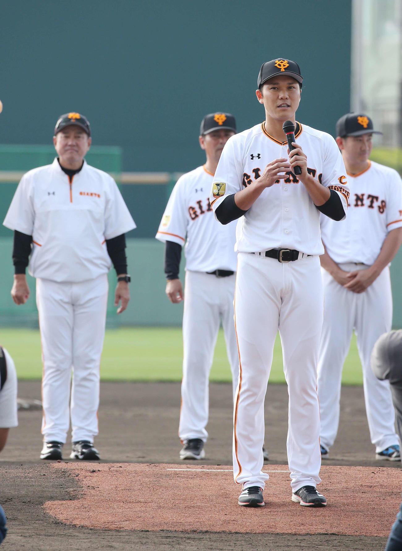 キャンプ手締めであいさつする巨人坂本(手前)。後方左から原監督、元木ヘッドコーチ、菅野(撮影・河野匠)