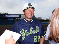高津監督、けが人続出で厳しめ採点「少しマイナス」 - プロ野球 : 日刊スポーツ