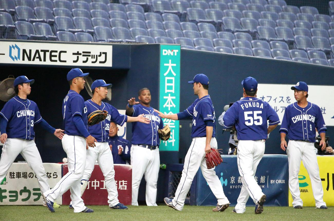 中日福谷10カ月ぶり1軍登板「体の何かが違った」 - プロ野球写真 ...
