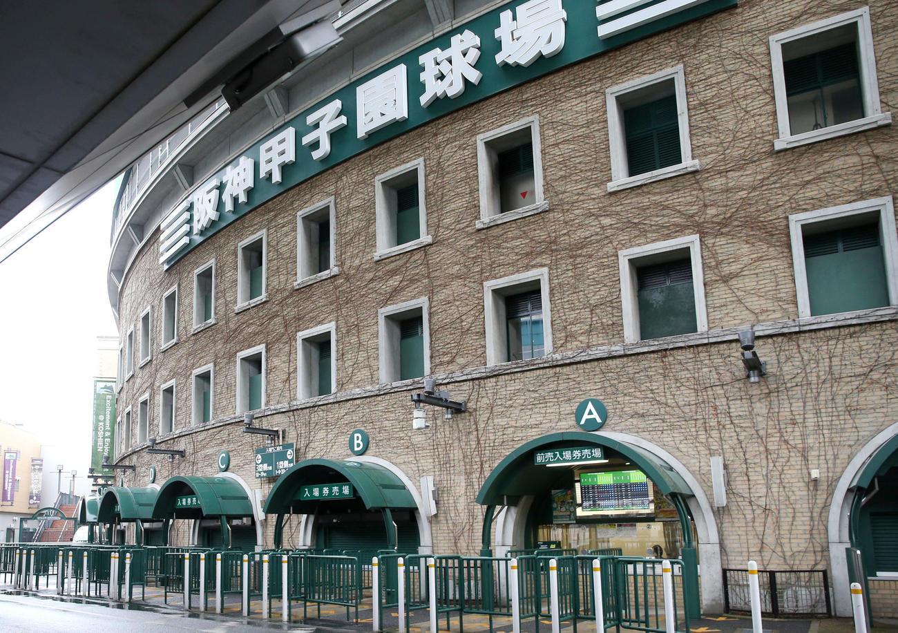阪神の選手が新型コロナウイルスに感染したと発表された