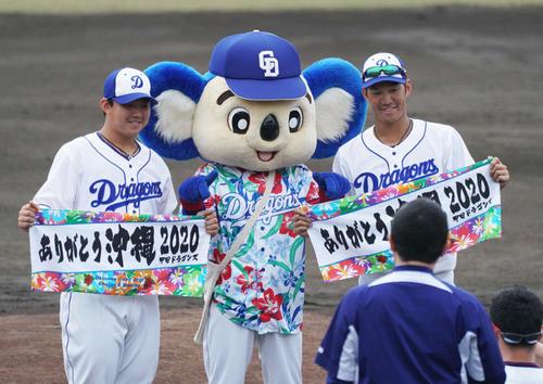 「ありがとう沖縄2020」タオルを手にドアラと記念撮影する小笠原と京田(20年2月26日撮影)
