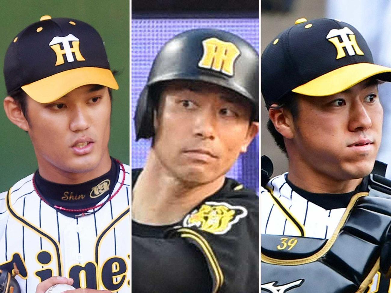 左から阪神の藤浪晋太郎、伊藤隼太、長坂拳弥