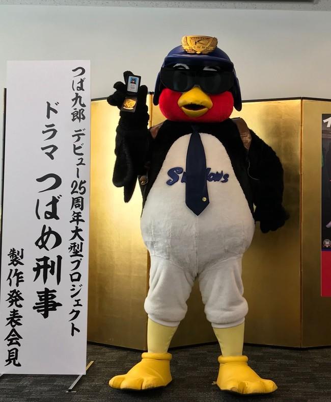 19年4月22日「つばめ刑事(でか)」製作発表会見 製作発表会見に臨んだつば九郎