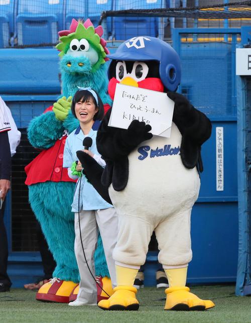 19年5月30日のヤクルト対広島 始球式を務める磯野貴理子(中央)に励ましの言葉を贈るヤクルトのつば九郎。左は広島のスラィリー