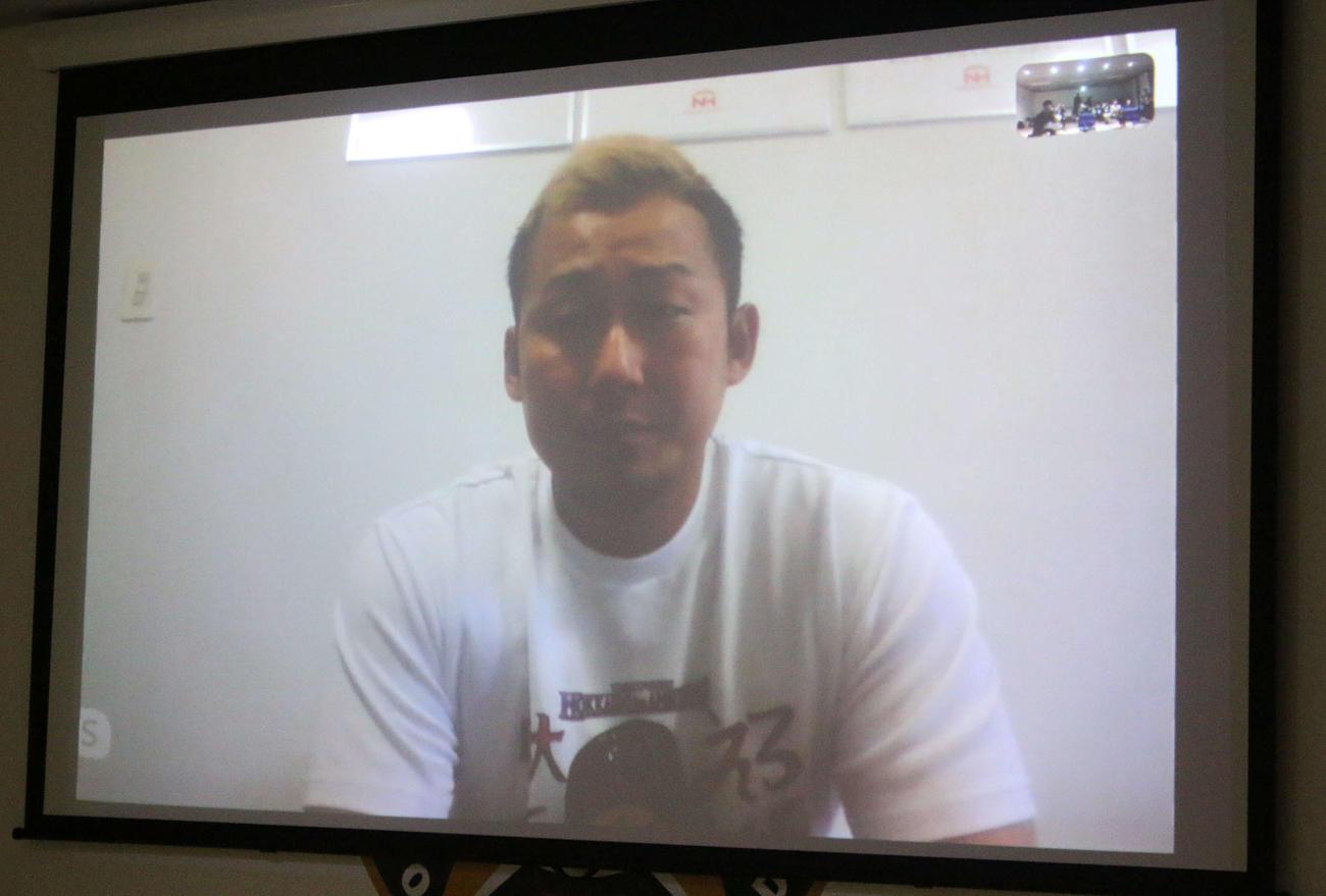 オンライン取材を受ける日本ハム中田(撮影・木下大輔)