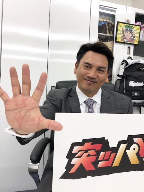 球団公式SNS上でファンからの質問に回答したロッテ井口監督(球団提供)