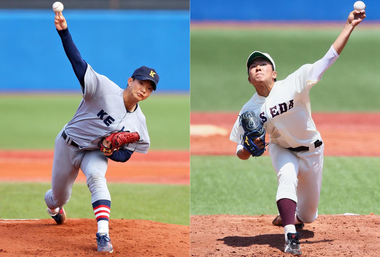 今秋ドラフト1位候補の慶大・木沢(左)と早大・早川
