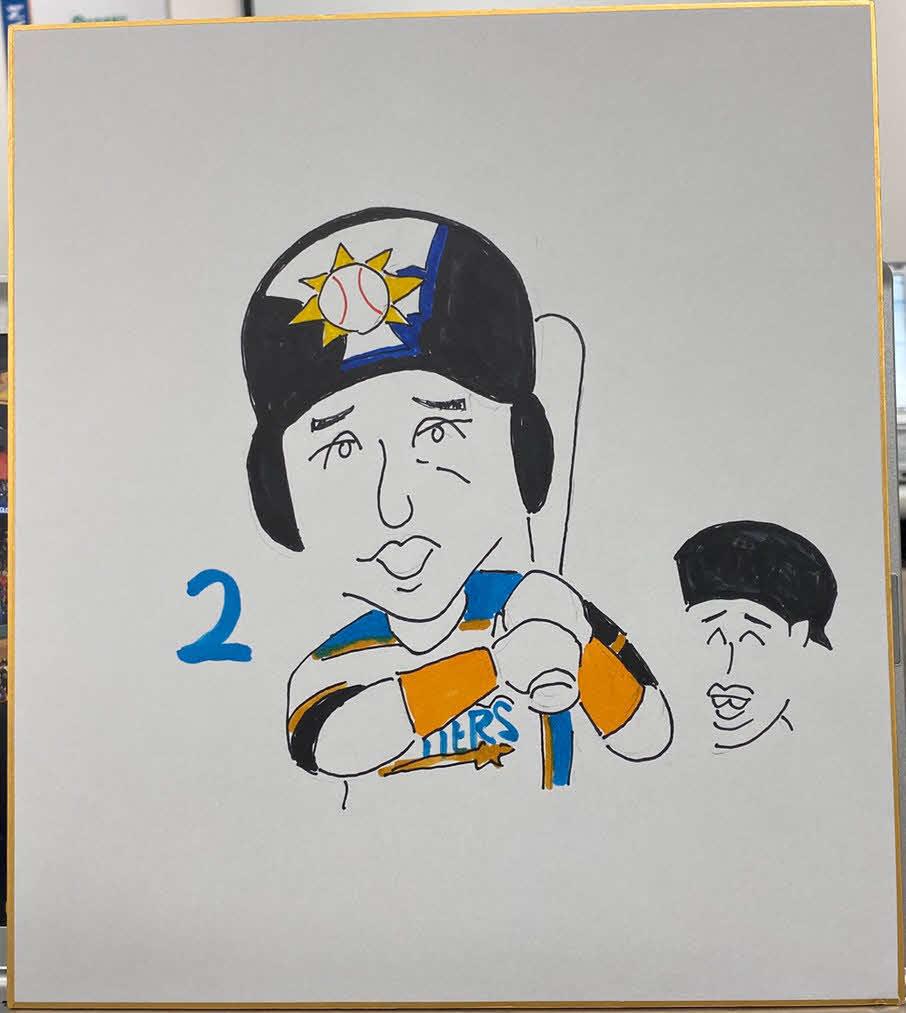 日本ハム木田投手コーチが描いた杉谷拳士内野手